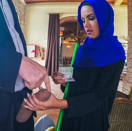 Arabs Exposed image 1